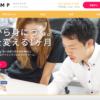 WebCamp 画像