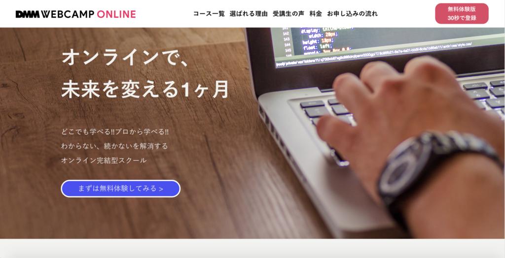 WebCamp Online