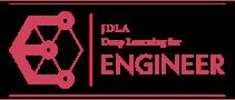JDLA・E資格のロゴ
