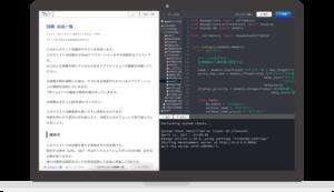 PyQの学習画面のイメージ