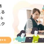 Famm(ファム)WEBデザイナースクール