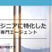 テクフリ(フリーランス案件紹介サイト)の特徴・評判・口コミ